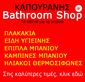 bathroom shop home